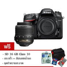 ราคา Nikon D7200 Kit Lens 18 55 Vr Ii Black Nikon เป็นต้นฉบับ