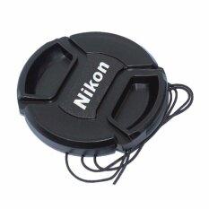 ราคา Nikon Lens Cap ฝาปิดหน้าเลนส์ นิคอน ขนาด 55 Mm กรุงเทพมหานคร