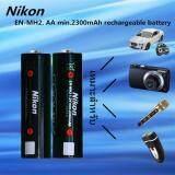 ขาย Nikon ถ่านชาร์จ En Mh2 Aa 1 2V Min 2300Mah Rechargeable Ni Mh Battery 2ก้อน แพค กรุงเทพมหานคร