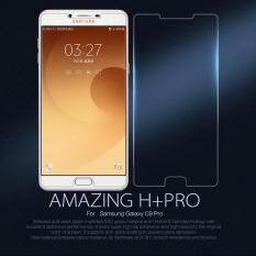 Nillkin Amazing H Pro Tempered Glass Screen Protector Anti Explosion For Samsung Galaxy C9 Pro Intl เป็นต้นฉบับ