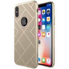 ขาย Nillkin เคส Apple Iphone X รุ่น Air Case ออนไลน์ ใน เพชรบุรี