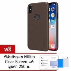 Nillkin เคส Apple Iphone X รุ่น Super Frosted Shield ฟรี ฟิล์มกันรอย Nillkin Clear Screen Nillkin ถูก ใน เพชรบุรี
