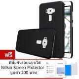 ราคา Nillkin เคส Asus Zenfone 3 จอ 5 2 นิ้ว Ze520Kl รุ่น Nillkin Frosted Shield Case สีดำ Free ฟิล์มกันรอย ใหม่