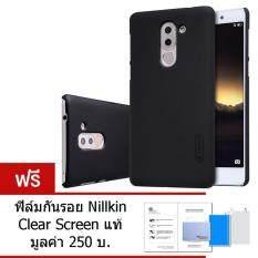 ซื้อ Nillkin เคส Huawei Gr5 2017 รุ่น Super Frosted Shield สีดำ ฟรี ฟิล์มกันรอย Nillkin Clear Screen ออนไลน์