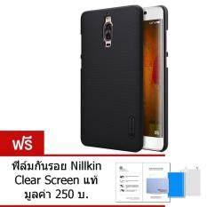 ราคา Nillkin เคส Huawei Mate 9 Pro รุ่น Super Frosted Shield สีดำ ฟรี ฟิล์มกันรอย Nillkin Clear Screen ราคาถูกที่สุด