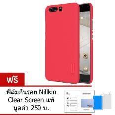 ราคา Nillkin เคส Huawei P10 Plus รุ่น Super Frosted Shield ฟรี ฟิล์มกันรอย Nillkin Clear Screen ใหม่