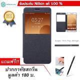 ขาย Nillkin เคส Huawei Mate 9 รุ่น Sparkle Leather Case เป็นต้นฉบับ