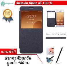 ขาย Nillkin เคส Huawei Mate 9 รุ่น Sparkle Leather Case Nillkin ออนไลน์