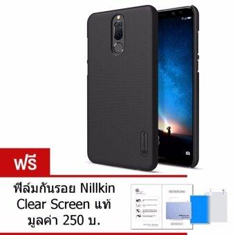 Nillkin เคส Huawei nova 2i รุ่น Super Frosted Shield ฟรี ฟิล์มกันรอย Nillkin clear screen