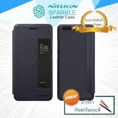 Nillkin เคส Huawei P10 Sparkle Leather Case แท้ ใหม่ล่าสุด