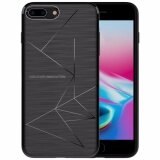 ราคา Nillkin เคส Iphone 8 Plus รุ่น Magic Case ออนไลน์