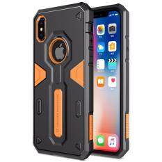 ราคา Nillkin เคส Iphone X รุ่น Defender Ii Case ใหม่ล่าสุด