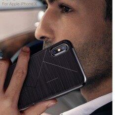 ขาย Nillkin เคส Iphone X รุ่น Magic Case ผู้ค้าส่ง