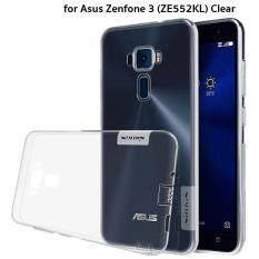 โปรโมชั่น Nillkin Nature Tpu เคสยาง Tpu ของแท้ สำหรับ Asus Zenfone 3 Ze552Kl ไทย