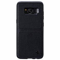 ขาย Nillkin เคส Samsung Galaxy S8 รุ่น Burt Case Business Style ผู้ค้าส่ง