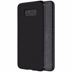 ราคา ราคาถูกที่สุด Nillkin Synthetic Carbon Fiber Hard Back Cover Case For Samsung Galaxy S8 Plus Intl