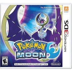 Nintendo 3DS Pokemon Moon (US)