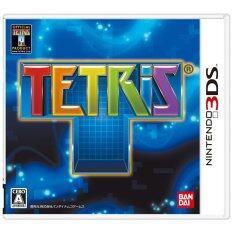 Nintendo 3DS Tetris (Japan)
