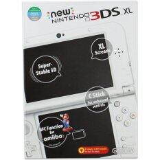 Nintendo 3DS XL Pearl White (US)