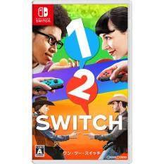 nintendo switch 1 2 switch ( japan + english )