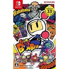 nintendo switch bomberman ( english + japan )