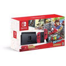 Nintendo Switch Bundle Super Mario Odyssey