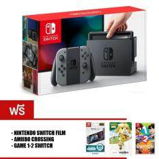 Nintendo Switch [Gray Joy-Con] + 1-2-Switch + Screen Protector Film + Amiibo 1 Unit