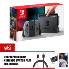 Nintendo Switch [Gray Joy-Con] + Charger USB Cable + NINTENDO SWITCH FILM + FIFA 18