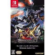 Nintendo™ Switch MONSTER HUNTER XX NINTENDO SWITCH VER. (JAPAN)