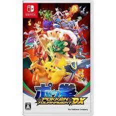 nintendo switch pokken tournament dx ( english+japan )