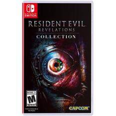 Nintendo Switch Resident Evil Revelations Collection US Eng