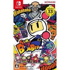 Nintendo™ Switch Super Bomberman R (Japan)