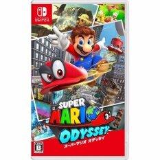 Nintendo Switch™ SUPER MARIO ODYSSEY (Japan)