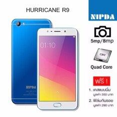 Nipda R9 เร็วแรงด้วย ซีพียู QuadCore(X4) แรม1GB  กล้อง 8 ล้าน ฝาหลังโลหะทนทานกว่า