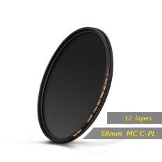 ขาย Nisi 58Mm Mc Cpl Filter Dus Ultra Slim Filters Multi Layer Circular Ultra Slim Coating Mc Cpl Polarizer Filter Intl เป็นต้นฉบับ