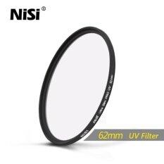 ส่วนลด Nisi 62Mm Uv Filter Dus Ultra Slim Professional Uv Filters Ultra Thin Protective Ultraviolet Filters Intl Nisi ใน จีน