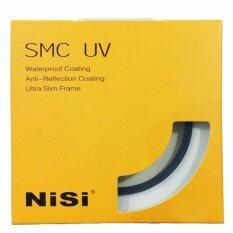 ขาย ซื้อ Nisi Smc Uv 77Mm ไทย