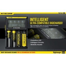 NITECORE INTELLICHARGER D4