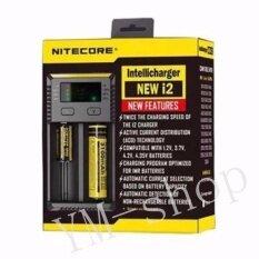 Nitecore เครื่องชาร์จอัจฉริยะ รุ่น New I2 (สีดำ)  .