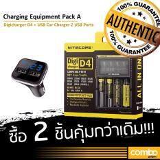 Nitecore ที่ชาร์จถ่าน 4 ก้อน & Black 2 USB Ports Car Charger [Black] by Combo Electronics เครื่องชาร์จถ่านอัจฉริยะ รองรับแบต IMR หน้าจอดิจิตอล