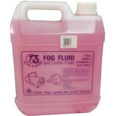 ขาย Nke น้ำยาสโม๊คกลิ่นสตรอเบอรี่ น้ำยาควันขนาด 5 ลิตร สำหรับเครื่องทำควันเวที ถูก