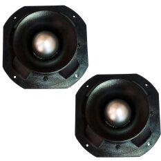 ราคา Nke ดอกลำโพงเสียงแหลมหัวจรวด 6 นิ้ว 500 วัตต์ Tweeter Obom Tornado แพ็ค2ดอก