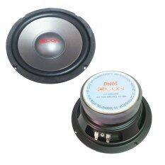 ดอกลำโพง 6 5 นิ้ว 250วัตต์ แพ็ค2ดอก Subwoofer Speaker Deccon Rs65 เป็นต้นฉบับ