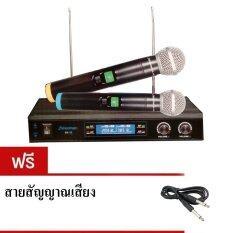ไมโครโฟนไร้สายแบบไมค์คู่ Wireless VHF ไมค์ลอย พูด/ร้องคาราโอเกะ/บรรยาย /ประชุม sherman MX-15