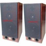 ซื้อ Nke Audio ตู้ลำโพง10 นิ้ว 3ทาง 400วัตต์ แพ็ค 2 ตัว คาราโอเกะ โฮมเธียเตอร์ รุ่น Trio Jbl 10T Nke Audio ถูก