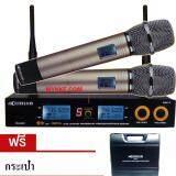 ราคา ราคาถูกที่สุด Nke Audio ไมโครโฟนไร้สาย ไมค์ลอยคู่ Uhf ประชุม ร้องเพลง พูด Wireless Microphone รุ่น Comson Mx7