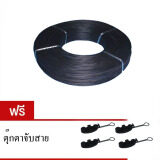 ซื้อ Nke Audio สายดรอปวายด์ สำหรับเดินเสียงตามสาย ขนาด 2 9 Mm ยาว 200 เมตร Drop Wire Cable แถมฟรี ตุ๊กตาจับสาย ออนไลน์ ไทย