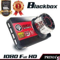 กล้องติดรถ กล้อง กล้องติดรถยนต์ อินฟาเรด  No18vดำ รับประกัน1ปี สีดำแดง