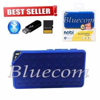 Nobi ลำโพงบลูทูธ รุ่น NB02 (Blue)