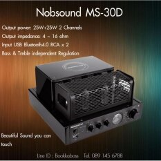 NOBSOUND MS-30D แอมป์หลอดเสียงดี Bluetooth 4.0